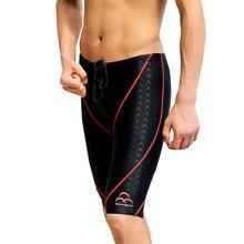 2017 Sunga Professional Quality Men Competitive Swim Trunks Shark Skin Swimwear Brand Jammer Swimsuit Fifth Pant Plus Size 2xl