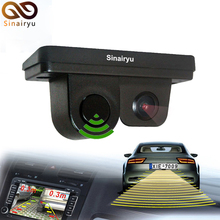 Automobile CCD Rear View Digital camera Video with Parking Sensor System Sound Alarm Show Distance and Picture in Automobile Monitor