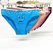 d0e7494c704d Yun Meng Ni 5pcs/lot Cute cat cartoon printed sexy women's underwear lady  cotton