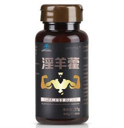 Herbal Viagra Cápsulas Epimedium 60 grano/botella Seabuckthorn Sexo Afrodisíaco Para Los Hombres Sex Horny Goat Weed