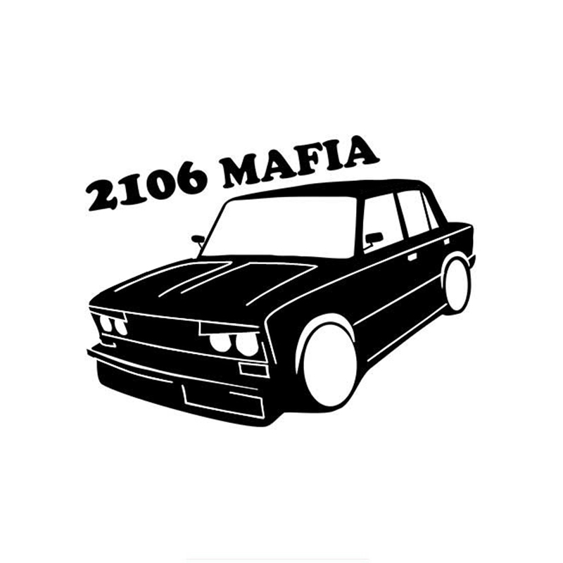 Three Ratels TZ-847 12*16cm 1-5 Pieces Car Sticker For Vaz Lada 2106 Auto Sticker Car Stickers Removable