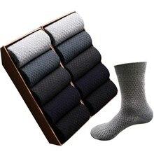 Новые высококачественные полосатые и маленькие квадраты хлопковые повседневные Брендовые мужские рабочие носки высшего качества 20 шт = 10 пара/лот Размер 39-45