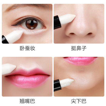 New Hot Double-end Shimmer Eyeshadow Pencils for Women Eyes Face Brighten White Glitter Highlighters Eye Shadow Make Up 2
