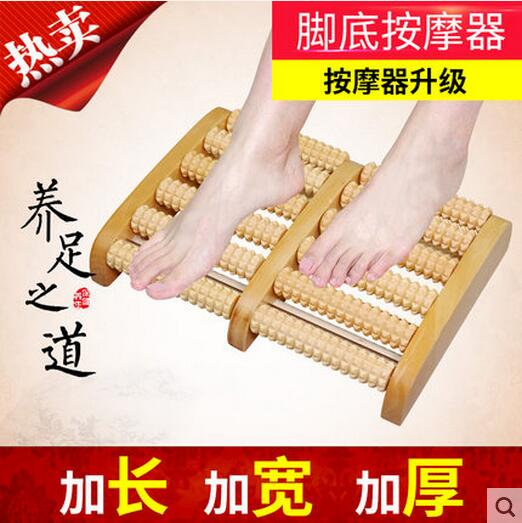 Home foot massage roller wheel type solid wood foot acupuncture points rubbed wooden foot massage machine native wood acupuncture massage rod acupuncture point rod foot massage tool camphor wood triangle bird foot massage device