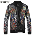 Hot Sale 2016 New Fashion Cultivate one's morality High-Quality  Mens casual  stand collar Brand Jackets 001