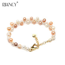Fashion beautiful Multicolor natural freshwater small pearl bracelet female multilayer double