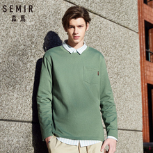 SEMIR Men Long-sleeved Jersey shirts with Chest Pocket Men's 100% Cotton Shirts in Solid Color Ribbed Crewneck Shirts for Spring