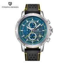 Luxury brand PAGANI DESIGN Business Mens Quartz Watch Depth Waterproof Design Casual Fashion Mens Fitness Sports Watch