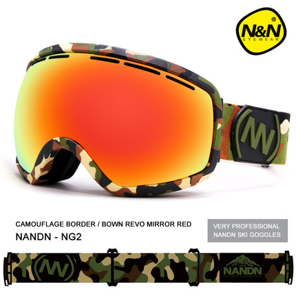 Double anti-fog ski goggles large spherical field of view lens windproof ski glasses Cocker myopia male and female models foldable anti glare polarized windproof goggles anti fog glasses unisex