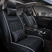 1Pc Universal All Car Leather Support Pad Car Seat Covers Cushion Auto Accessories universal auto car seat cover auto front rear chair covers seat cushion protector car interior accessories 3 colors