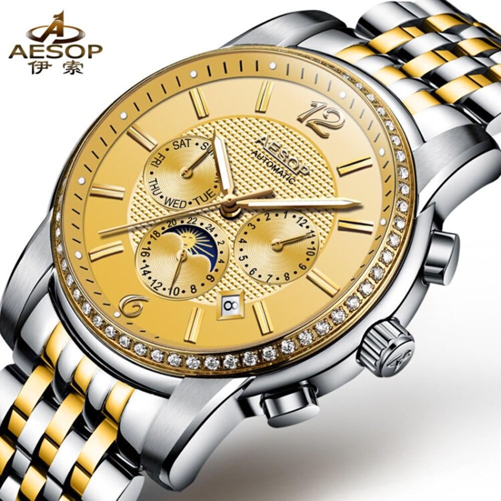AESOP Diamond Watch Men Moon Phase Sapphire Glass Luminous Gold Watches Automatic Machine Double Calendar Relogio Masculine стоимость