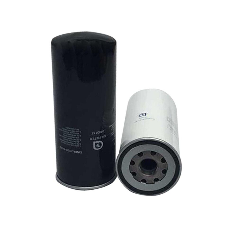 Cartouche de filtre à huile de remplacement 1622783700 pour pièces de compresseur d'air Atlas Copco 2903783700 - 5