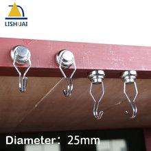 LISHUAI 4 шт. D25 сильный неодимовый магнит 360 Поворотный магнитный крючок/гибкий постоянный магнит вешалка