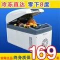 Car refrigerator portable mini small refrigerator well-being home breast milk insulin 20l