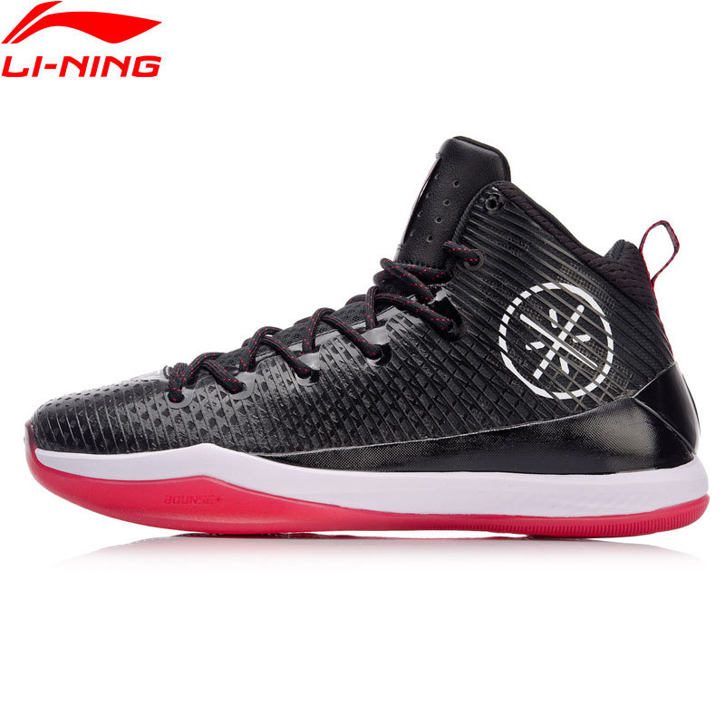 Li-Ning Men's Basketball Shoes WADE Anti-Slippery Li Ning Cloud Sports Cushioning Sneakers ABAN017 Hard Wearing L830 li ning original men sonic v turner player edition basketball shoes li ning cloud cushion sneakers tpu sports shoes abam099