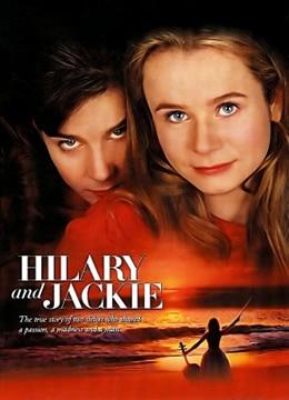 《她比烟花寂寞》1998年英国传记,剧情,音乐电影在线观看