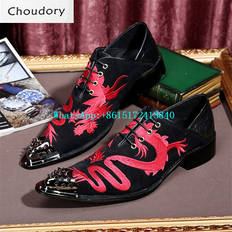 Choudory Pointed Toe Breathable Height Increasing Mixed Colors Dragon Embroidery Men Casual Shoes Dunk Low Steel Toe Work Shoes