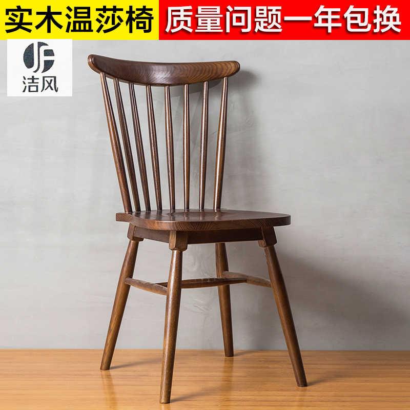 Cadeiras de madeira maciça log à venda casa simples estudo restaurante jantando a cadeira poltrona cadeira Windsor Nordic Americano do vintage