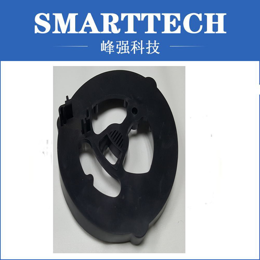 New plastic injection molding for household appliance parts manufacturer
