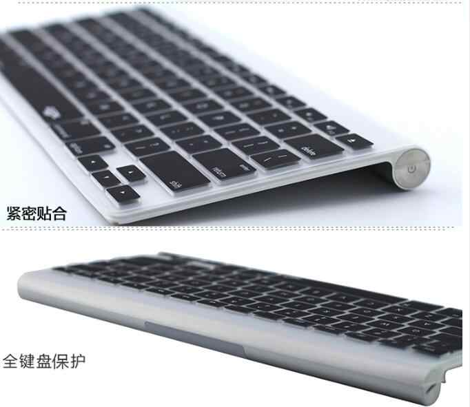 Silicone Desktop PC Magic Keyboard Cover Skin for APPLE Magic Keyboard 2 Wireless Rechargeable US version (2015 Latest Model)