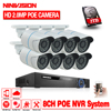 48V 8CH 1080p Network Security Ip Camera 2mp IP66 Waterproof Cam H 264 8ch 2MP POE