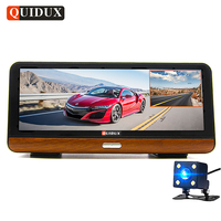 QUIDUX 8 Inch Dash Camera Full HD 1080P 4G Android DVR GPS Navigation ADAS Warning Car