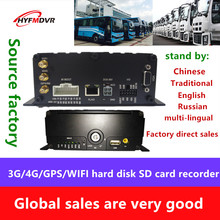 AHD BUS surveillance video recorder HD 4 channel 3G full Netcom GPS / WIFI mobile DVRphone monitoring