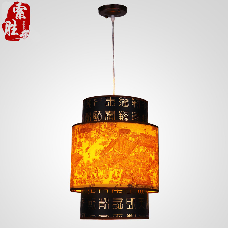 A1 Classical Chinese restaurant meal Pendant Light hanging imitation sheepskin lamp lighting lamp retro restaurant dining room restaurant cafe meal of lamps and lanterns hanging lamp is acted the role of single head 3 lemon meal hanging lamp