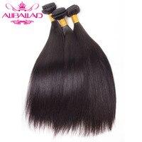 Aliballad Peruanischen Glattes Haar 100% Menschliches Haar Bündelt Natürliche Farbe weben Nicht Remy Haarverlängerungen 8-28 Zoll Freies verschiffen