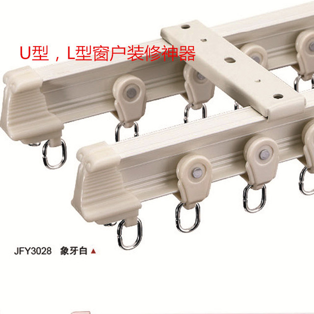 Aliexpress.com : Buy U shaped curved curtain rail mounting L ...
