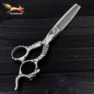 """Image 4 - KUMIHO master series ciseaux à cheveux ensemble ciseaux de coupe de cheveux et ciseaux amincissants avec décoration de tête de taureau ciseaux de coiffeur 6"""""""