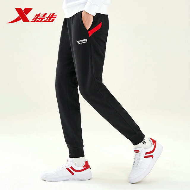 bbb55b96a89 881329639239 Xtep men's running pants trousers autumn new fashion knit  casual sport pants
