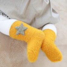 2018 Cute and winter thickening baby thermal socks 0 - 3 years old solid color coral fleece spherule kids