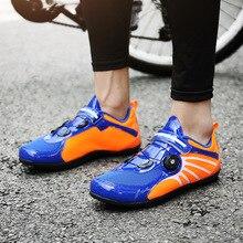 Сверхлегкая самоблокирующаяся велосипедная обувь для мужчин и женщин, обувь для гоночного велосипеда, самоблокирующиеся кроссовки, дышащая профессиональная спортивная обувь