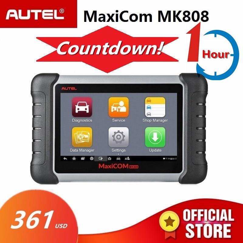 Autel MaxiCOM MK808 OBD2 סורק אבחון אוטומטי כלי OBD 2 רכב קוד קורא Tester ODB2 מפתח מתכנת אימובילייזר MX808