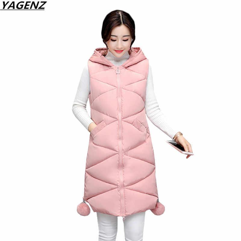 الإناث سترة 2017 الجديدة الخريف معطف متوسطة طويلة مقنعين أسفل القطن سترة سترة فضفاضة كبيرة الحجم دافئ المرأة ملابس ومعاطف yagenz