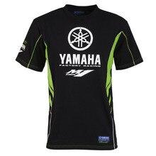Рекомендуется! 2018 г. Новые мотоциклетные футболка MOTO GP Быстросохнущий для Yamaha открытый топы