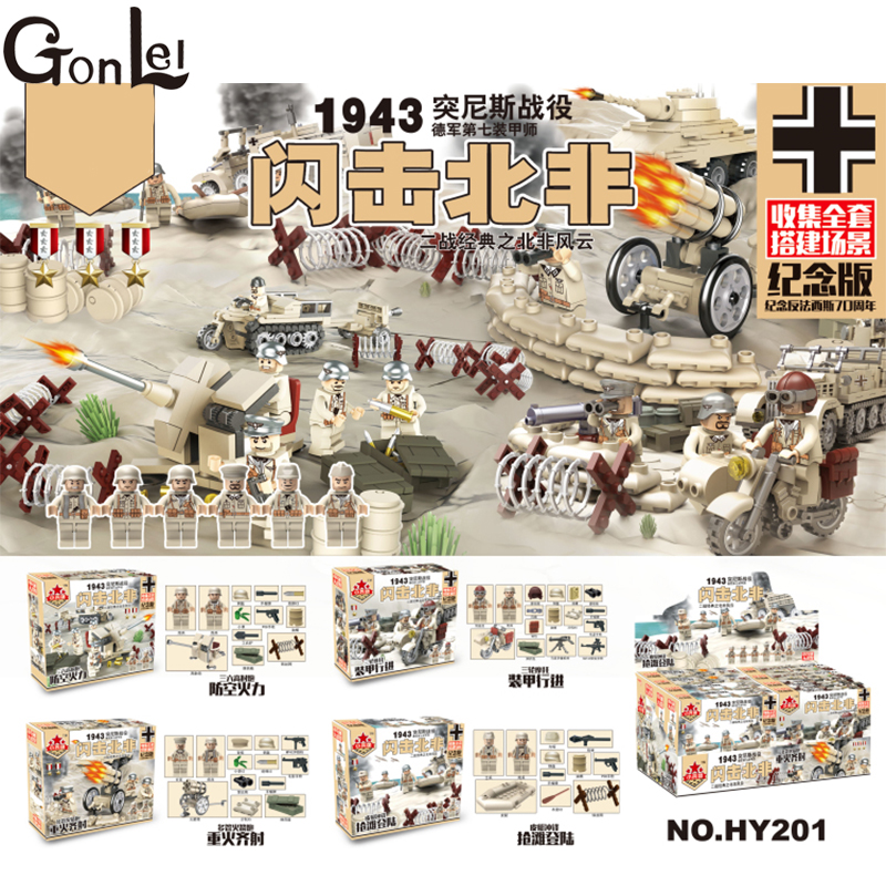 GonLeI 6Pcs German Army World War 2 Waffen SS Military SWAT Soldier Weapon Gun Building Blocks Bricks Boy Toy Gift xinlexin 317p 4in1 military boys blocks soldier war weapon cannon dog bricks building blocks sets swat classic toys for children