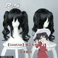 Love Live Nico Yazawa  Cosplay Wig Black  Synthetic Hair 30cm Curly Short  Hair Anime Cosplay Wigs 348EF