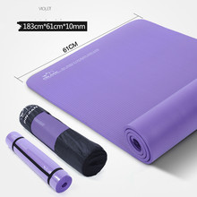 10 mm NBR yoga mat extended non slip sports mat thickening eco friendly exercise 183cm 61cm