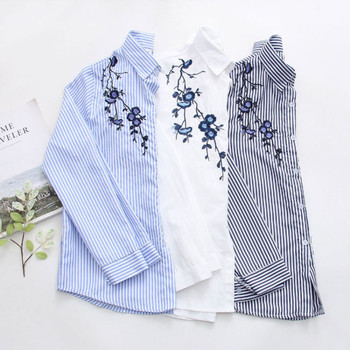 ih Floral Embroidery Striped Blouse Women Long Sleeve Shirt And Tops Casual Cotton Blusa Plus Size 3XL Tops Office Lady Blusas 3