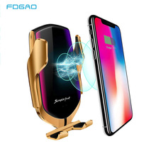 10W Qi Wireless Car Charger Auto Clamping Infrared Sensor Fast Charging Phone Holder For iPhone X XS XR Max 8 Samsung S8 S9 S10 car phone holder auto mount qi wireless fast charger charging automatic infrared sensor for iphone x 8 plus samsung s9 s8 note 8