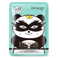 BIOAQUA Hydra Black Eye Mask  Smooth Dark Circle Eye Bag Anti-Wrinkles Hydrating Moisturizing Brighten Eyes Mask