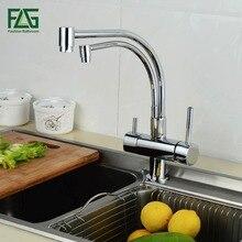 Flg 100% медь хром полированный Поворотный кран питьевой воды 3 Way фильтр для воды очиститель Кухня Смесители для раковины краны 256-33C