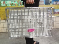 Pet cage Portable dog cage Size : 93 cm long, 50 cm wide, height 67 cm