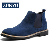 ZUNYU New Men Chelsea Boots Slip On Suede High Top Classic Men Boots Genuine Leather Chukka Ankle Boots Fashion Cowboy Male Boot