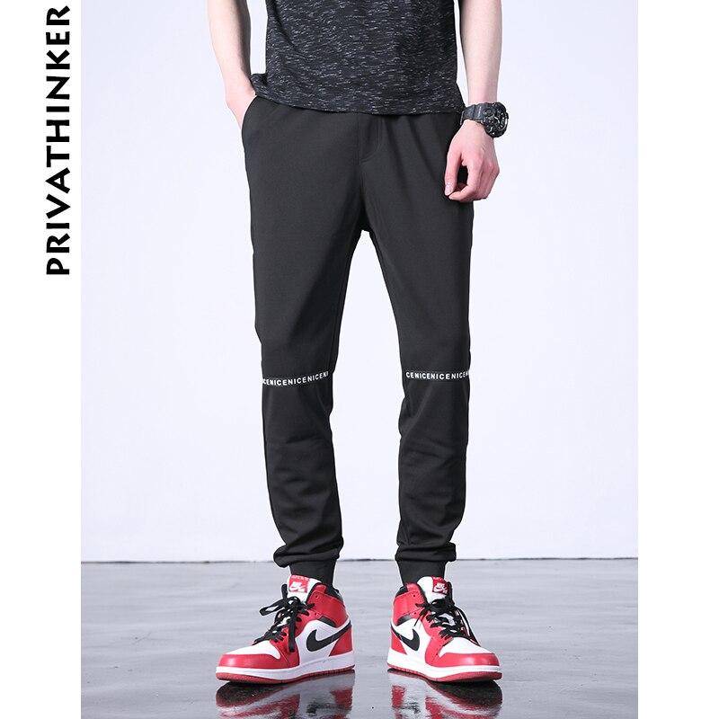 Privathinker 2018 Spring Mens Jogger Pants Male Sweatpants Skinny Pants Hip Hop Streetwear Slim Trousers Man Fitness Clothing