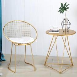 Nordic современный минималистский один стул балкон Повседневное маленький круглый стол и стулья Кофе стол комплект золото Утюг Барные Стулья