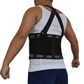 Black Back Support Adjustable Work Belt Lumbar Waist Heavy Lift  Back Support Belt