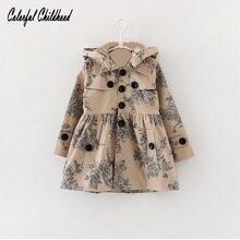 Детская верхняя одежда для девочек; пальто; Новинка года; Весенняя водонепроницаемая ветрозащитная куртка с капюшоном и цветочным принтом для девочек 2-7 лет